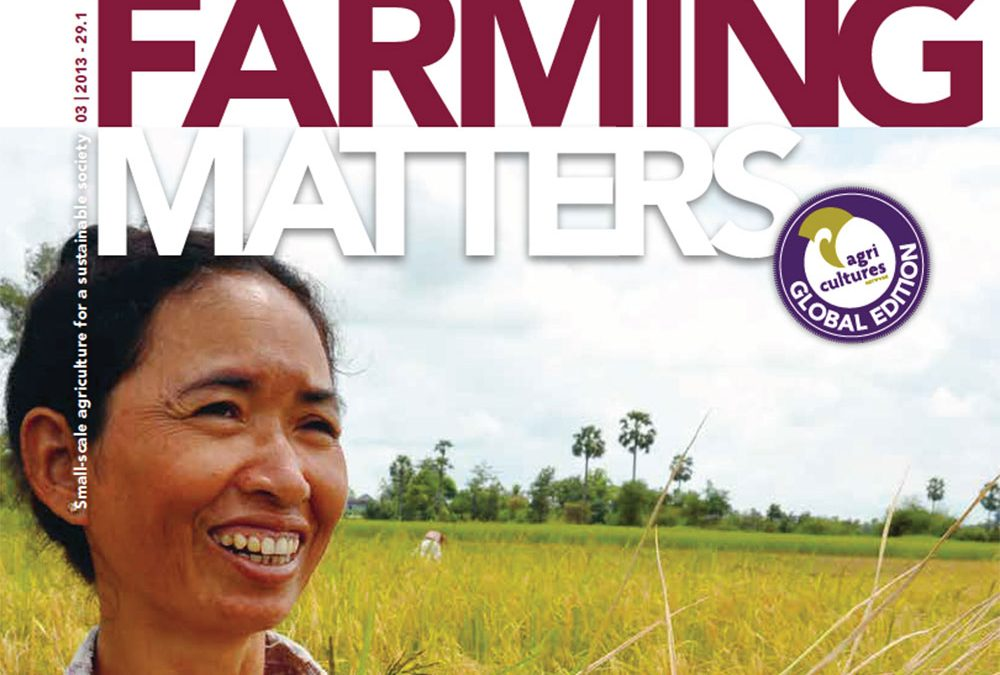 Women Farmer Links